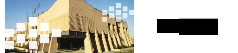 La piattaforma e-Learning ISFOR per la formazione sulla sicurezza